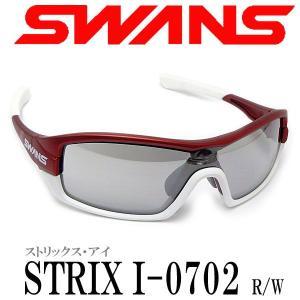 2年間無償修理保証 スワンズ サングラス STRIX I-0702 R/W|a-achi