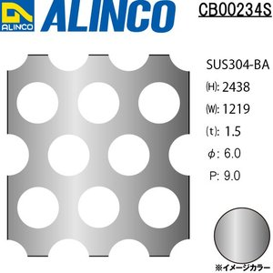 ALINCO/アルインコ ステンレス板 パンチングSUS304-BA φ6-P9 60゜千鳥 t1.5 1219×2438 品番:CB00234S (※別送商品・代引き不可・送料無料)|a-alumi