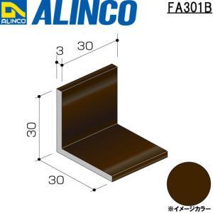 ALINCO/アルインコ エクステリア部材 アングルピース アングルピース ブロンズ 品番:FA301B (※条件付き送料無料)|a-alumi