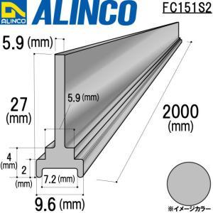 ALINCO/アルインコ 特殊 丸パイプφ48.6  FC150S用 フランジ 2000mm シルバー 品番:FC151S2 (※条件付き送料無料)|a-alumi