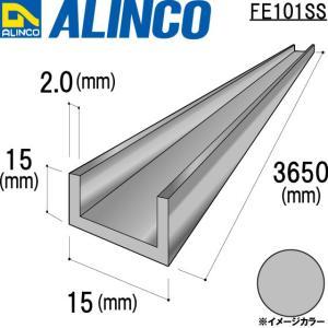 ALINCO/アルインコ チャンネル  角 15×15×2.0mm シルバー 品番:FE101SS (※条件付き送料無料)|a-alumi