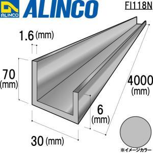 ALINCO/アルインコ 特殊バー材 ボーダー型材 30×70×6×1.6mm 生地 品番:FI118N (※条件付き送料無料)|a-alumi