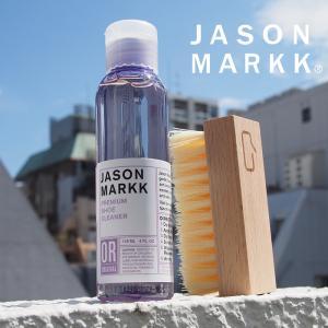 JASON MARKK ジェイソンマーク スニーカークリーナー ESSENTIAL KIT エッセンシャルキット スニーカーケア 洗剤 ブラシセット 汚れ落とし 靴磨き a-base