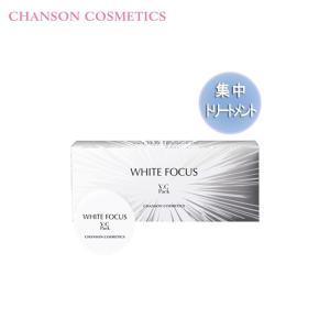 シャンソン化粧品 ホワイトフォーカス VCパック 12g×4個 a-base