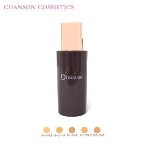 シャンソン化粧品 ドナチェーレ クリームファンデーション パフ付|a-base