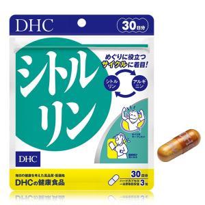 【メール便可】 DHC シトルリン 30日分|a-base