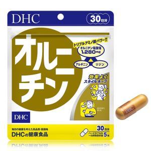 【メール便可】 DHC オルニチン 30日分|a-base