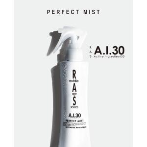 RAS A.I.30 ラス・エーアイ・サーティ パーフェクトミスト 美容液 200ml|a-base