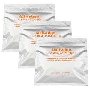 アクティベーションフェイスマスク AC 90枚(30枚×3袋)|a-base