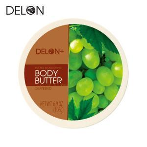 DELON デロン ボディバター グレープシード 196g (ボディークリーム)|a-base