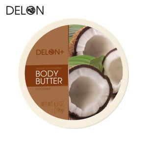 DELON デロン ボディバター ココナッツ 196g (ボディークリーム)|a-base