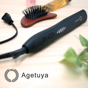 AGETUYA アゲツヤコームアイロン ブラック 海外対応|a-base