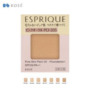 【メール便可】 コーセー KOSE エスプリーク ピュアスキンパクトUV ピンクオークル PO-205 レフィル|a-base