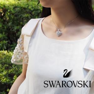 SWAROVSKI スワロフスキー パフィーハート リバーシブル ペンダント 1056115|a-base