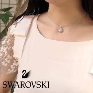 SWAROVSKI スワロフスキー ネックレス&ピアスセット シルバー 5106101|a-base