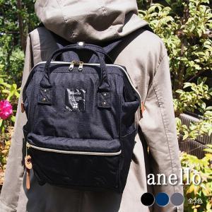 anello アネロ リュック 口金 ミニリュック 全3色 AT-B0197B mini リュックサック マザーズ バッグ かばん 鞄 ママ 通学 学生 小さめ 大容量 背面ファスナー付き|a-base