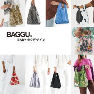 【メール便可】 BAGGU BABY バグゥ エコバッグ Sサイズ 全10デザイン BABY BAGGU バグゥ ベビー ショッピングバッグ レジバッグ エコ バッグ ミニ サイズ|a-base