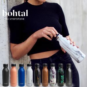 bohtal ボータル 600ml by smartshake ステンレスボトル 水筒 600ml 全9デザイン 保温 保冷 おしゃれ 直飲み マイボトル a-base