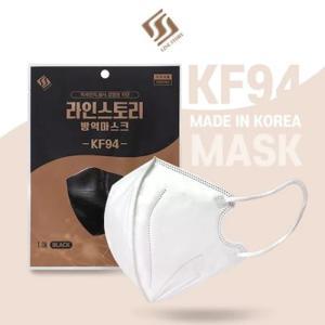 【即日発送】【メール便可】 口紅がつきにくいと話題!!韓国産日本未入荷の新デザイン ラインストーリーKF94マスク(個別包装)10枚セット ホワイト/ブラック a-base
