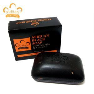 NUBIAN HERITAGE ヌビアン ヘリテージ アフリカン ブラック ソープ 141g|a-base