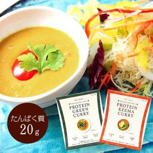 【メール便可】 'oli 'ono protein curry たんぱく入りプロテインカレー キーマカレー/グリーンカレー タンパク質 プロテイン マツコの知らない世界|a-base