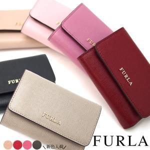 FURLA フルラ 三つ折財布 BABYLON S 全10色 フルラ バビロン フルラ 財布 ミニ財布 レディース PR76 B30|a-base