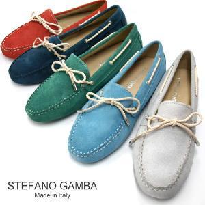 STEFANO GAMBA ステファノガンバ 6702 スエード ドライビングシューズ 全5色 アイスグレー/スカイブルー/グリーン/デニムブルー/コーラル 【送料無料】|a-base