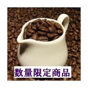 [6/14焙煎]50%OFF! カメルーン カプラミ 数量限定!自家焙煎珈琲豆100g(スペシャルティコーヒー)ステイホームを応援します!|a-beans