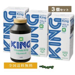 クロレラキングDX 1500粒入x3個セット(送料無料)|a-bic
