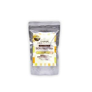 大豆丸ごとプロテイン  きなこ 大豆粉 ダイエット,たんぱく質補給に。送料無料(クリックポスト:4袋以上宅配便)  a-bic