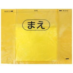 安寿 ポータブルトイレ用処理袋 すっきりポイ 30枚入 533-226 アロン化成|a-care|02