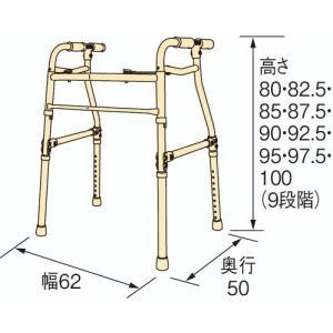 安寿 エクササイズステップ用補助フレーム 538-904 アロン化成|a-care|02