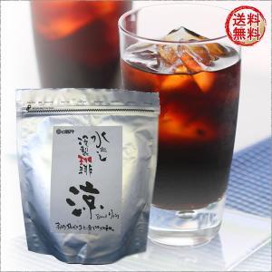 水出し アイスコーヒー 高級アラビカコーヒー豆100%使用。簡単にお楽しみいただける水出しアイスコー...