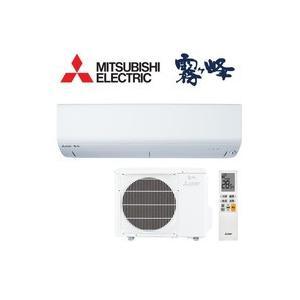 三菱電機 住宅用エアコン 霧ヶ峰 BXVシリーズ(2019) MSZ-BXV4019S (おもに14畳用・単相200V)の商品画像|ナビ