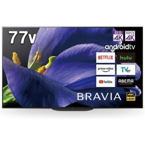 液晶TV(53V型〜65V型) KJ-77A9G-