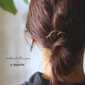 ヘアピン ヘアアクセサリー  『アピカル ヘアピン ゲート』ヘアコーム 櫛 かんざし 簪 シンプル和 U字 着物 洋装 真鍮 日本製|a-depeche