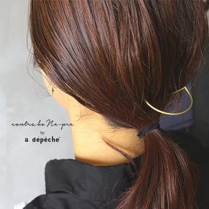 ヘアピン ヘアアクセサリー  『アピカル ヘアピン ベランダ』 かんざし 簪 二本足 シンプル 和 U字 着物 洋装 真鍮 日本製|a-depeche