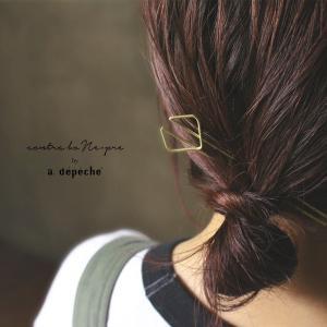 ヘアスティック かんざし 『アピカル ヘアスティック フラッグ』 簪 二本足 シンプル 留め袖 和 U字 着物 洋装 ヘアピン 真鍮 日本製|a-depeche