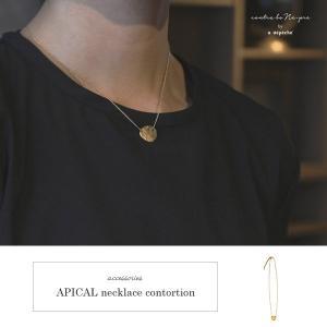 アピカル ネックレス コントーション  APICAL necklace contortion カジュアルにもモードにもお勧めのネックレス|a-depeche