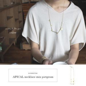 アピカル ネックレス ミックス ピクトグラム APICAL necklace mix pictgram カジュアルにもモードにもお勧めのネックレス|a-depeche