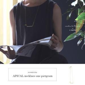 アピカル ネックレス ワン ピクトグラム APICAL necklace one pictgram カジュアルにもモードにもお勧めのネックレス|a-depeche