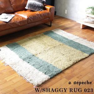 リビング マット ラグ ウール 『W/ シャギー ラグ 023』 羊毛 おしゃれ 120×180cm 送料無料 絨毯 じゅうたん ラグマット シャギーラグ グリーン ナチュラル|a-depeche