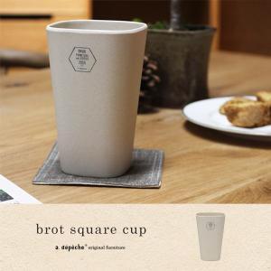 ブロット スクエア カップ brot square cup 自然素材でできたデイリーユースとして使いたいカップ|a-depeche