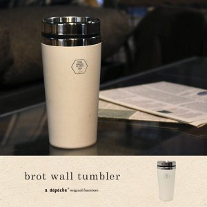 brot wall tumbler ブロット ウォール タンブラー やさしい風合いが素敵なタンブラー|a-depeche