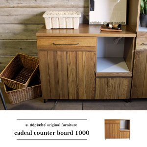 カデル カウンターボード 1000 cadeal counter board 1000|a-depeche