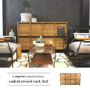 カデル レコードラック 4x2 cadeal record rack 4x2|a-depeche