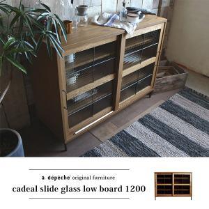カデルスライドガラスローボード1200 cadeal slide glass lowboard 1200|a-depeche