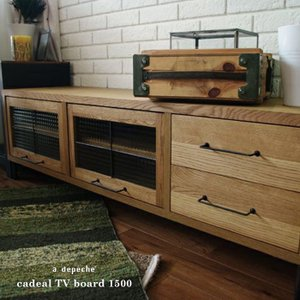 カデル テレビボード 1500 cadeal TV board 1500|a-depeche