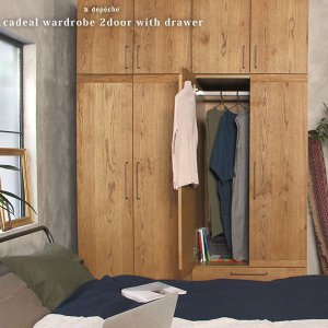 カデル ワードローブ 2ドア ウィズ ドロワー cadeal wardrobe 2door 節を残したオーク突板を使用したナチュラルな日本製の衣装、洋服ダンス|a-depeche