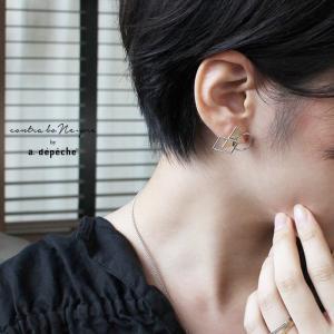 アデペシュ シトルス 3モチーフ ピアス レディース 真鍮製 幾何学 両耳用 大ぶり 20mmx26mm 日本製 a.depeche CIS-PI-3MT|a-depeche